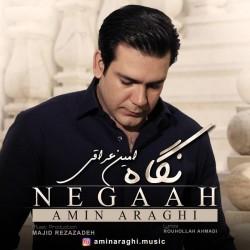Amin Araghi - Negah