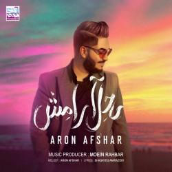 Aron Afshar - Sahel Aramesh