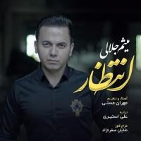 Meysam Jalali - Entezar