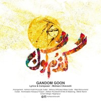 Mohsen Chavoshi - Gandom Goon