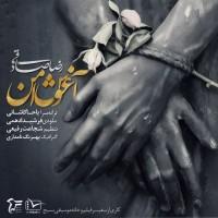 Reza Sadeghi - Aghooshe Amn
