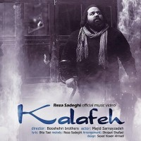Reza Sadeghi - Kalafeh