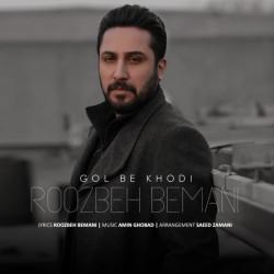 Roozbeh Bemani - Gol Be Khodi