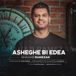 Shahab Ramezan - Asheghe Bi Edea