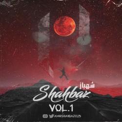 Shahbaz - Shahbaz Vol 1