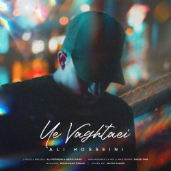 Ali Hosseini - Ye Vaghtaei