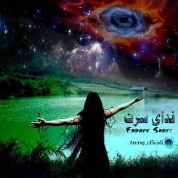 Amirup - Fadaye Saret
