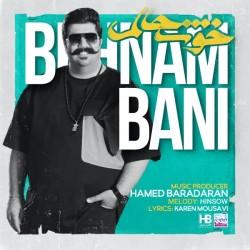 Behnam Bani - Khoshhalam