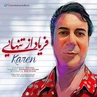 Karen - Faryad Az Tanhaei