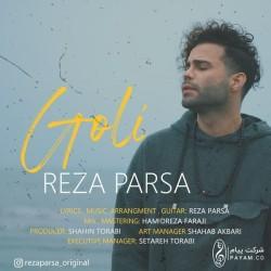 Reza Parsa - Goli