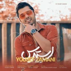 Yousef Zamani - Stress