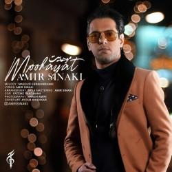 Amir Sinaki - Moohayat