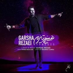 Garsha Rezaei - Hipnotizm
