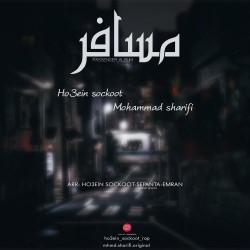 Ho3ein Sockoot & Mohammad Sharifi - Mosafer