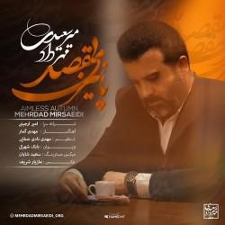 Mehrdad Mirsaeidi - Paeize Bi Maghsad