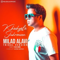 Milad Alavi - Khoshgele Shahremoon ( Tribal Mix )