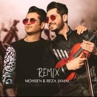 Mohsen Jamal & Reza Jamal - Remix