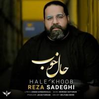 Reza Sadeghi - Hale Khoob
