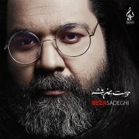 Reza Sadeghi - Havaset Be Man Bashe
