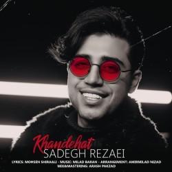 Sadegh Rezaei - Khandehat