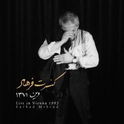 Farhad - Farhad Live In Vienna 1993