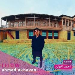Ahmad Akhavan - Jijow