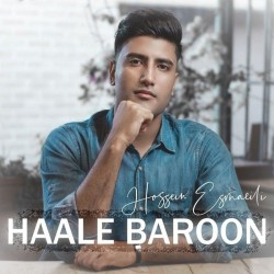 Hossein Esmaeili - Haale Baroon