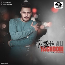 Ali Yaghoobi - Tekrar Nemishi