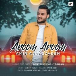 Amir Abbaszadeh - Aroom Aroom