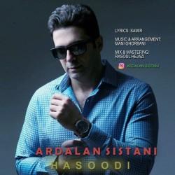 Ardalan Sistani - Hasoodi