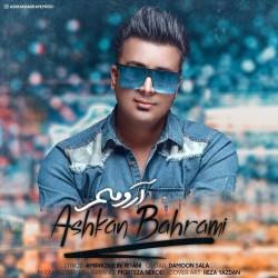 Ashkan Bahrami - Aroomam
