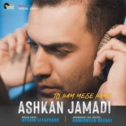 Ashkan Jamadi - To Ham Mese Hame