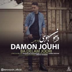Damon Jouhi - Ba Delam Joori