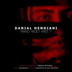 Danial Hendiani - Mano Yadet Hast