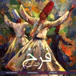 Farrokh Gharib - Khandat