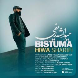Hiwa Sharifi - Bistuma