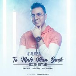 Hosein Enayati - To Male Man Bash