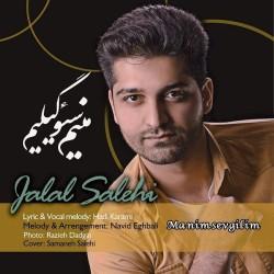 Jalal Salehi - Manim Sevgilim