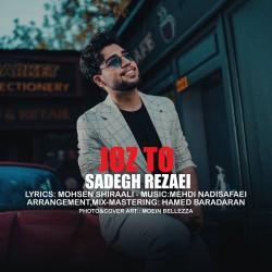 Sadegh Rezaei - Joz To