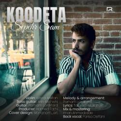 Sepehr Sam - Koodeta