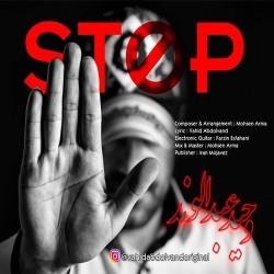 Vahid Abdolvand - Stop