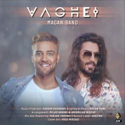 Macan Band - Vaghei