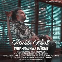 Mohammadreza Oshrieh - Poshte Khat
