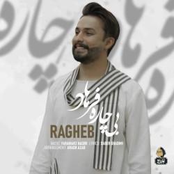 Ragheb - Bichare Farhad