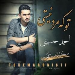 Ahmad Hosseini - To Ke Mard Nisti