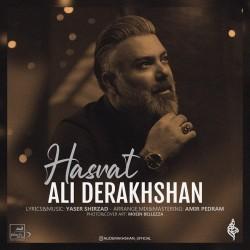 Ali Derakhshan - Hasrat
