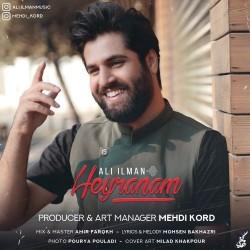 Ali ILman - Heyranam