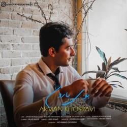 Arman Khosravi - Booye Baroon