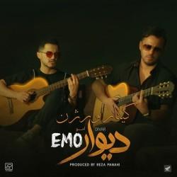 EMO Band - Divar ( Guitar Version )