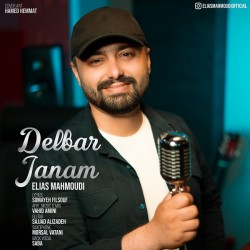 Elias Mahmoudi - Delbar Janam